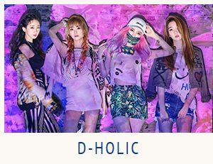 d-holic