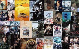 new_movie